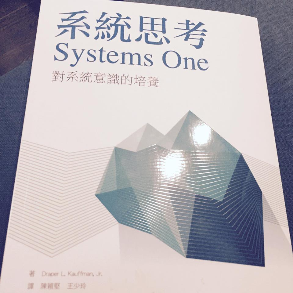 systems-one